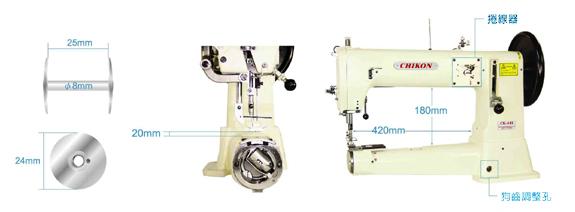缝中设备-台湾奇钢牌工业缝纫机长臂厚料筒型缝纫机